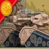 بازی آنلاین فلش تانک جوخه غارتگر - جنگی