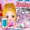 بازی آنلاین فلش بچه داری هیزل کوچولو و مهمانی عروسی - دخترانه