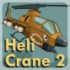 بازی هلیکوپتری هلیکوپتر بمب افکن 2