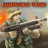 بازی آنلاین فلش جنگ های هوابرد - استراتژیک