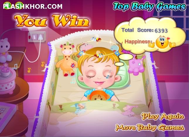 بازی آنلاین بچه داری هیزل کوچولو و وقت خواب - دخترانه فلش