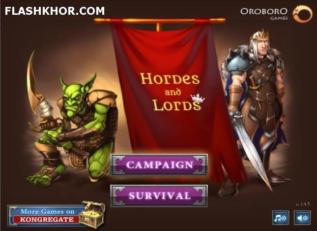 بازی آنلاین استراتژیک لردها و یاغیان - جنگی فلش