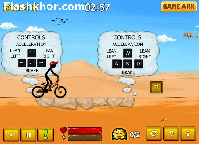 بازی آنلاین دوچرخه سواری حرکات نمایشی - ورزشی فلش