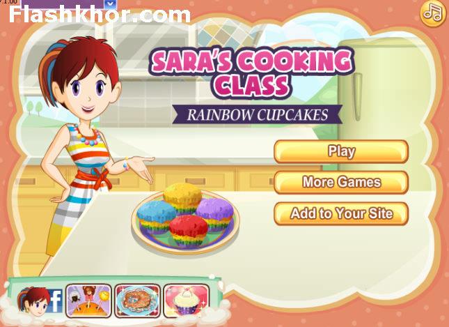 بازی آنلاین شیرینی پزی کلوچه های رنگین کمان - دخترانه فلش