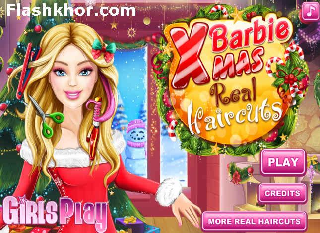barbie weihnachten real haarschnitte. Black Bedroom Furniture Sets. Home Design Ideas