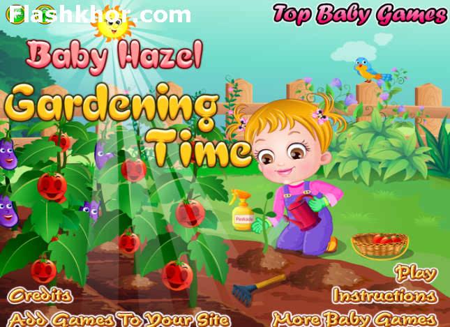 بازی آنلاین مزرعه داری هیزل کوچولو - بچه داری دخترانه فلش