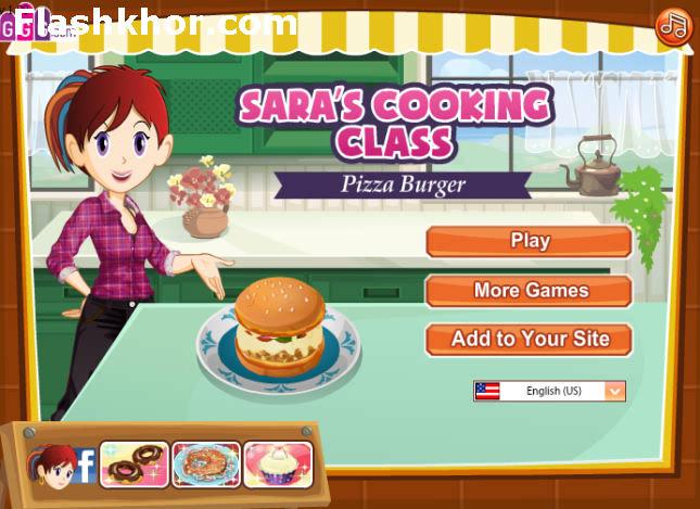 بازی آنلاین آشپزی سارا همبرگر پیتزا - دخترانه فلش