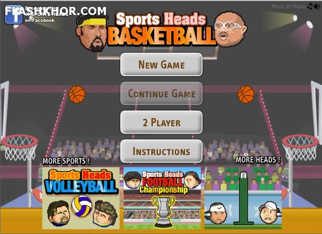 بازی آنلاین بسکتبال بین کله ها - ورزشی فلش