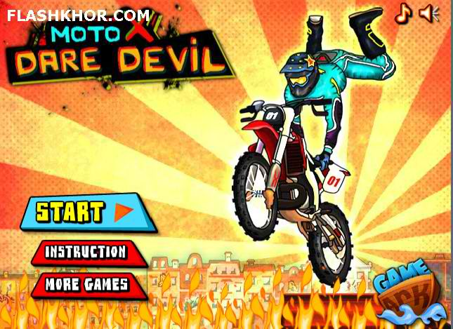 بازی آنلاین موتور سواری حرکات نمایشی جرات شیطان فلش