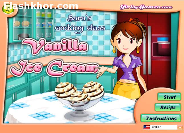 بازی آنلاین آشپزی بستنی وانیلی - دخترانه فلش