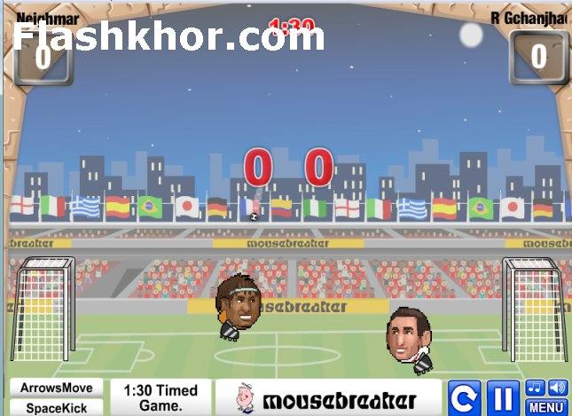 بازی آنلاین فوتبال بین کله ها نسخه جام جهانی - ورزشی فلش