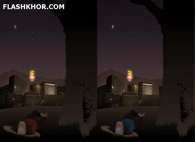 بازی آنلاین شش اختلاف تصاویر - فکری فلش