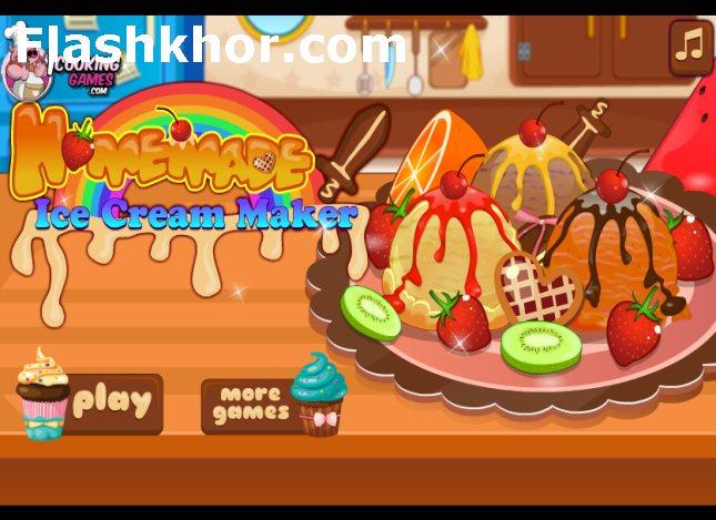 بازی آنلاین آشپزی بستنی خانگی فلش
