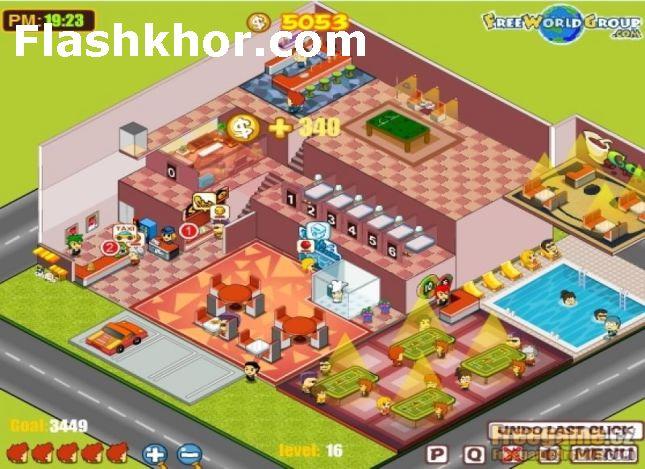 بازی آنلاین هتل داری تختخواب و صبحانه 3 - مدیریتی فلش