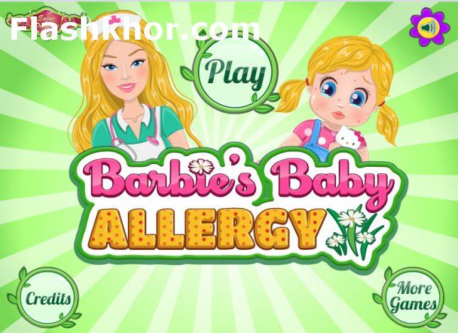 بازی آنلاین دکتری باربی درمان آلرژی بچه باربی - پزشکی دخترانه فلش