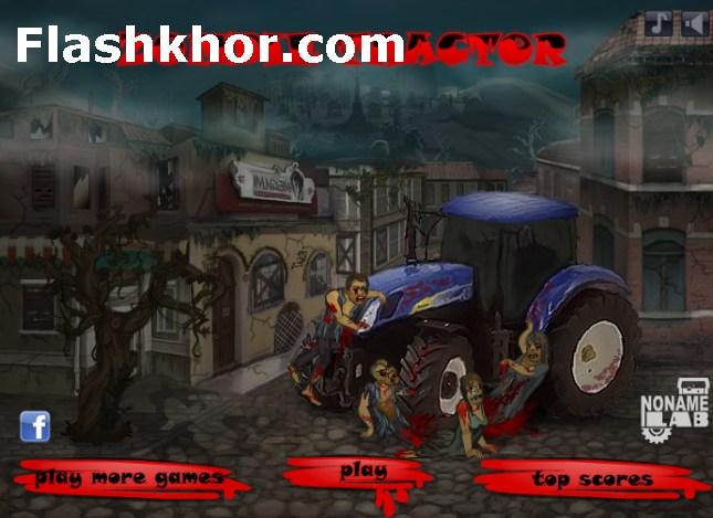 بازی آنلاین تراکتور زامبی کش - اکشن فلش