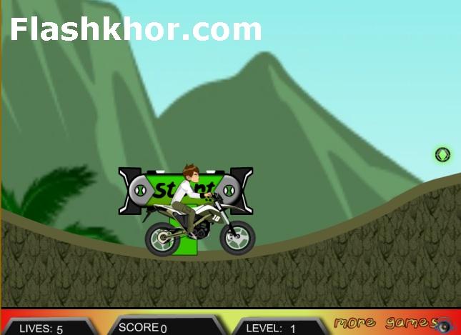 بازی آنلاین بن تن بن 10 موتورسواری بنتن