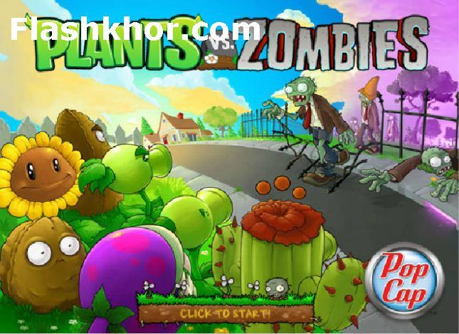 بازی آنلاین گیاهان علیه زامبی ها Plants Vs Zombies فلش