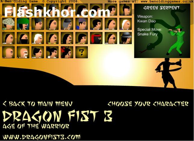 بازی آنلاین مبارزه ای مشت اژدها 3 - اکشن فلش