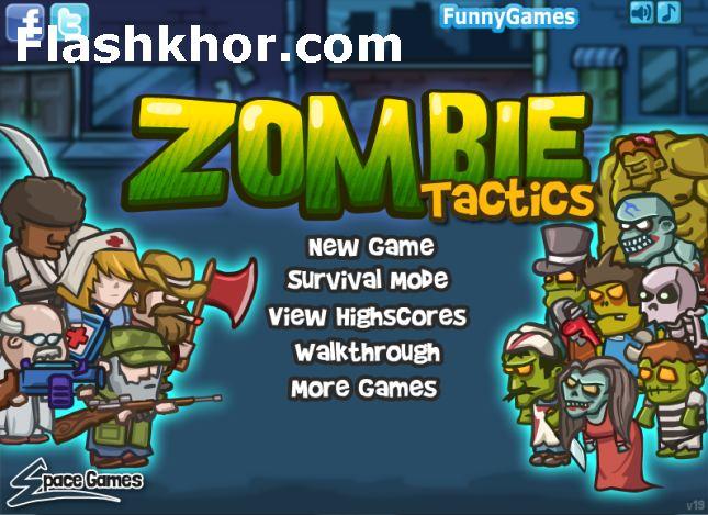 بازی آنلاین استراتژیک تاکتیک های زامبی فلش