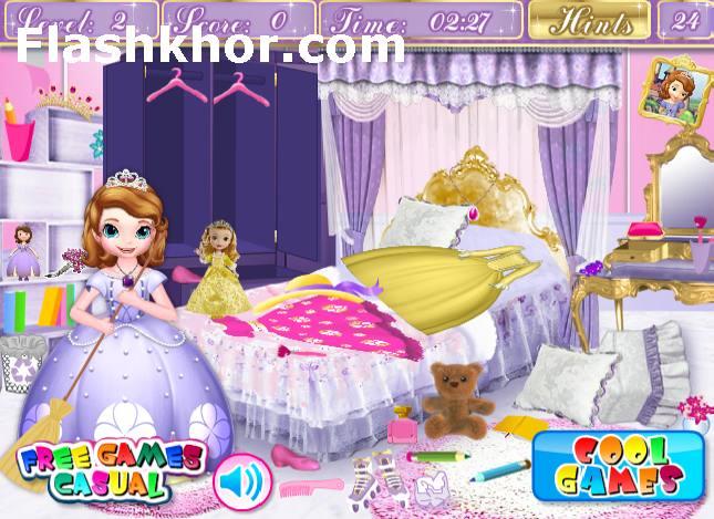 بازی آنلاین نظافت خانه بعد از مهمانی سوفیا فلش