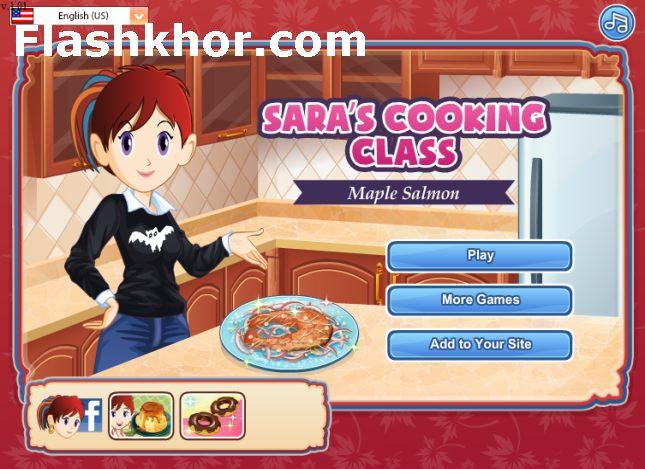 بازی آنلاین آشپزی سارا ماهی قزل آلا افرا دخترانه فلش