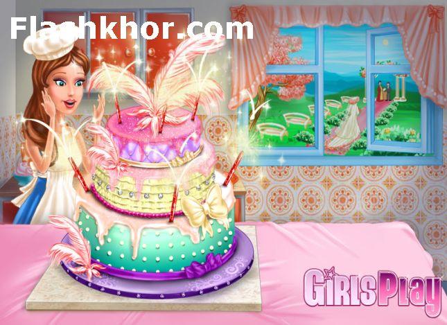 بازی آنلاین آشپزی کیک عروسی الا دخترانه فلش