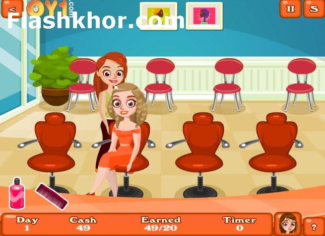 بازی آنلاین مدیریت آرایشگاه فوق العاده دخترانه فلش