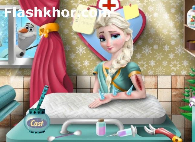 بازی آنلاین دکتری جراحی دست السا فروزن فلش