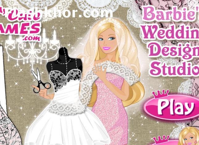 بازی آنلاین طراحی لباس عروس باربی فلش