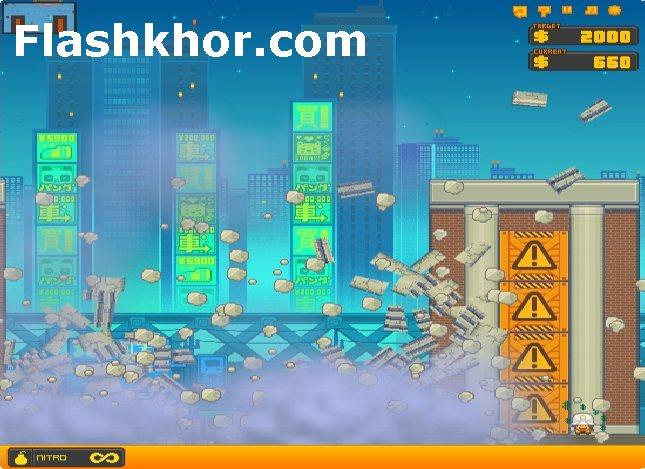 بازی آنلاین تخریب ساختمان در توکیو فیزیک فلش