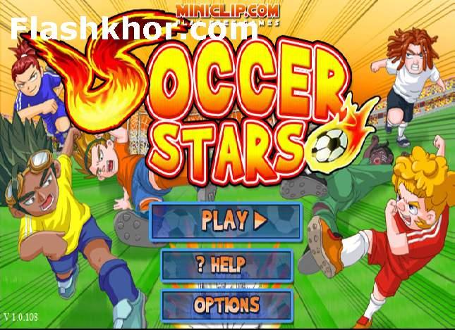 بازی آنلاین فوتبال فوق ستاره های جام جهانی فلش