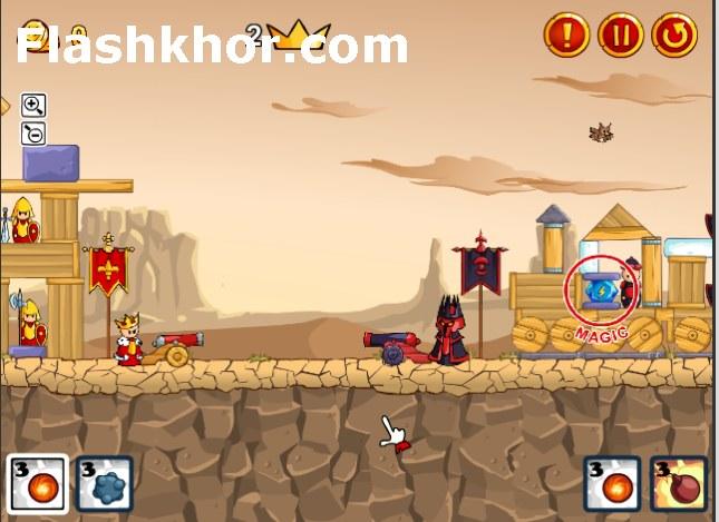 بازی آنلاین توپ پادشاه 2 جنگی فلش