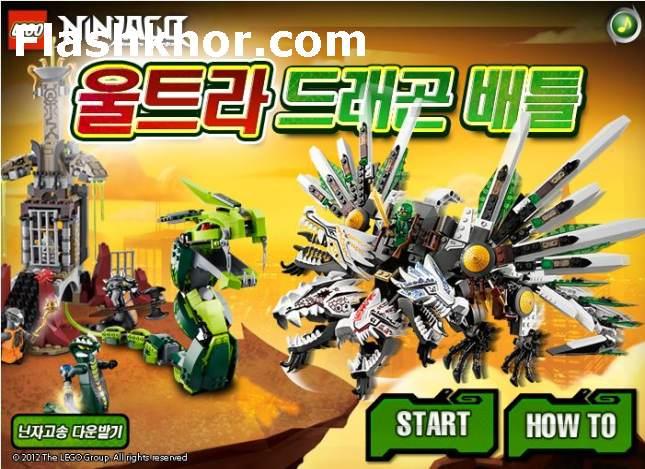 بازی آنلاین نینجاگو مبارزه اژدها فلش