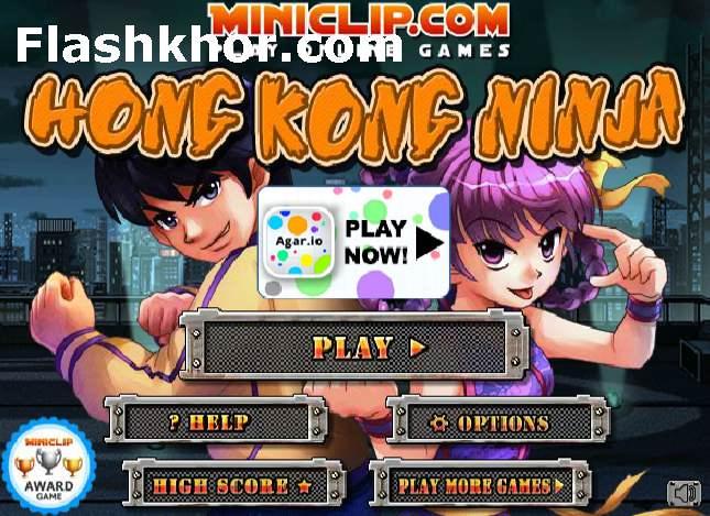 بازی آنلاین بزن بزن نینجای هنگ کنگ فلش