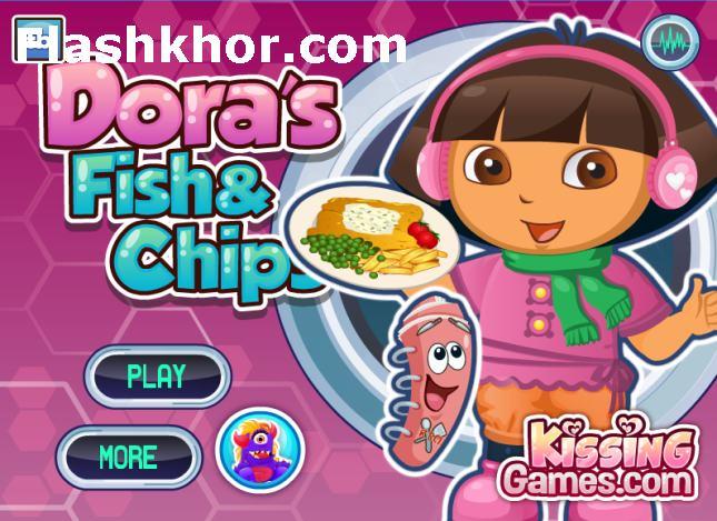 بازی آنلاین دورا آشپزی ماهی و چیپس دخترانه فلش