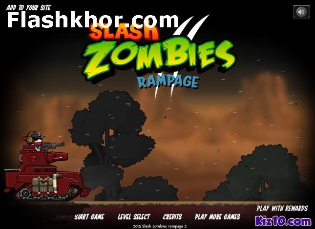 بازی آنلاین زامبی برای کامپیوتر اندروید 2 فلش