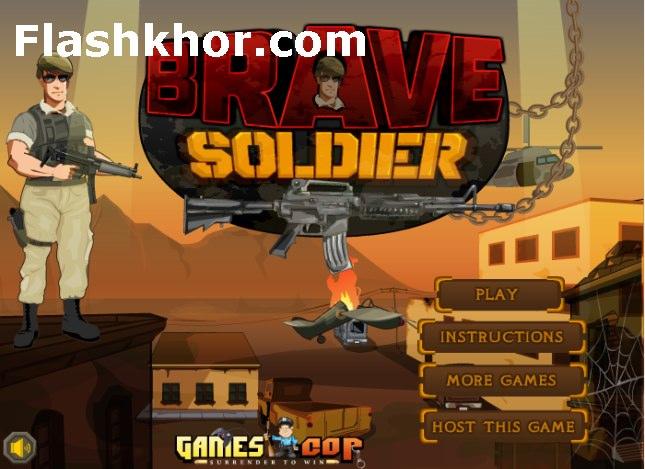 بازی آنلاین سرباز جهانی شجاع فلش