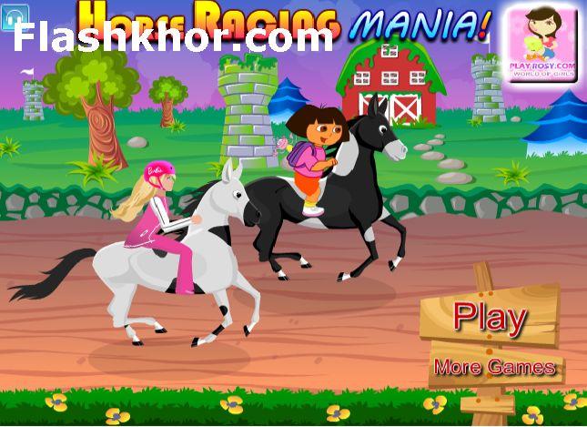 بازی آنلاین اسب سواری باربی دخترانه فلش