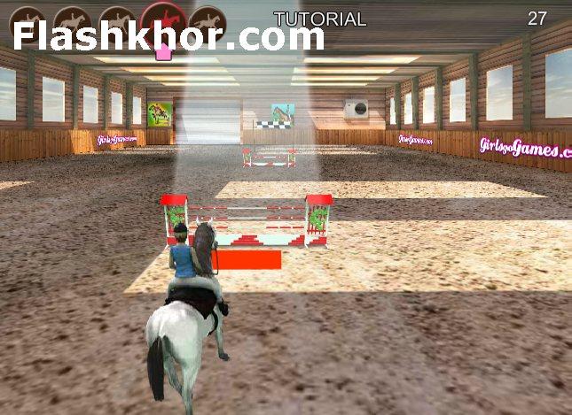 بازی آنلاین اسب سواری رایگان جدید فلش