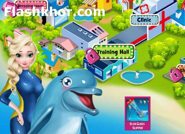 بازی آنلاین السا در فروزن نمایش دلفین السا فلش