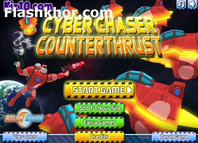 بازی آنلاین تعقیب سایبری 2 - تیر اندازی فلش