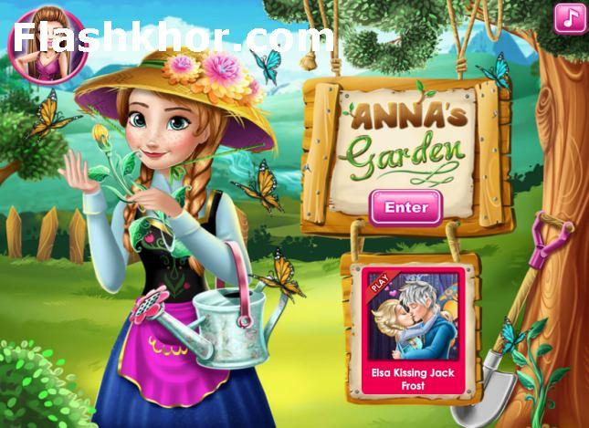 بازی آنلاین آنا و مزرعه گل ها مزرعه داری فلش