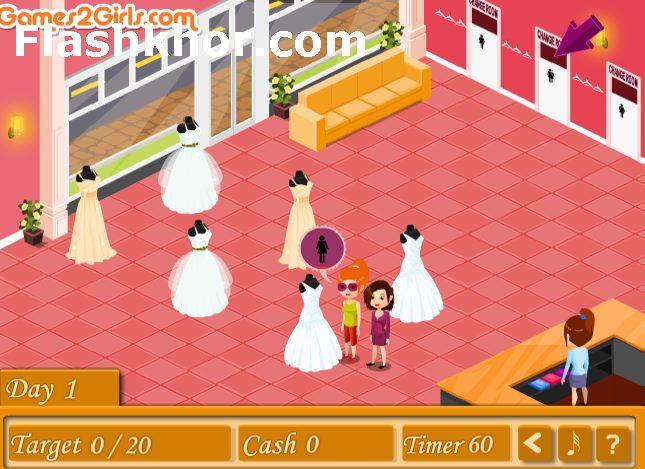 بازی آنلاین مدیریت فروشگاه لباس عروس لباس فروشی فلش