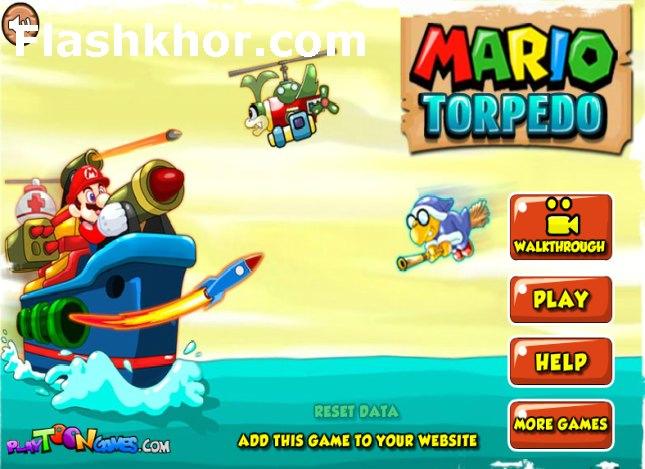بازی آنلاین قارچ خور ماریو و کشتی اژدر انداز فلش