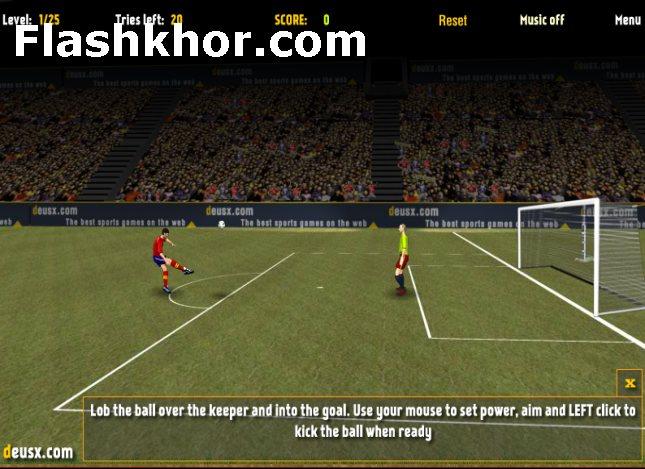 بازی آنلاین فوتبال ضربات شروع مجدد ایستگاهی لاب مستر 3 فلش