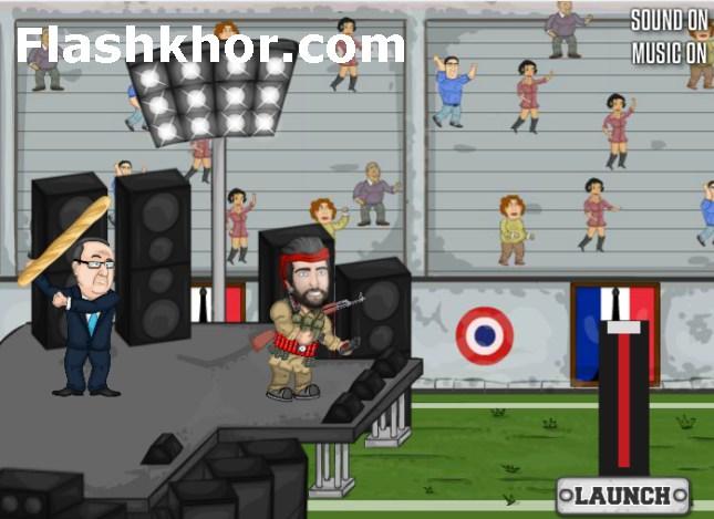 بازی آنلاین پرتابی رئیس جمهور ها بر علیه تروریست ها فلش