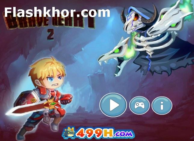 بازی آنلاین شجاع دل 2 شمشیر زن اکشن فلش