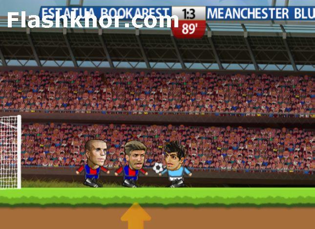 بازی فوتبال بین کله ها اروپا اندروید بازی آنلاین کامپیوتر