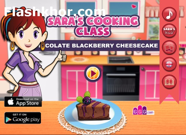 بازی آشپزی جدید اندروید دخترانه بازی آنلاین کامپیوتر چیز کیک توت